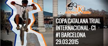 Logo Copa Catalana