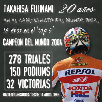fujinami-20years1