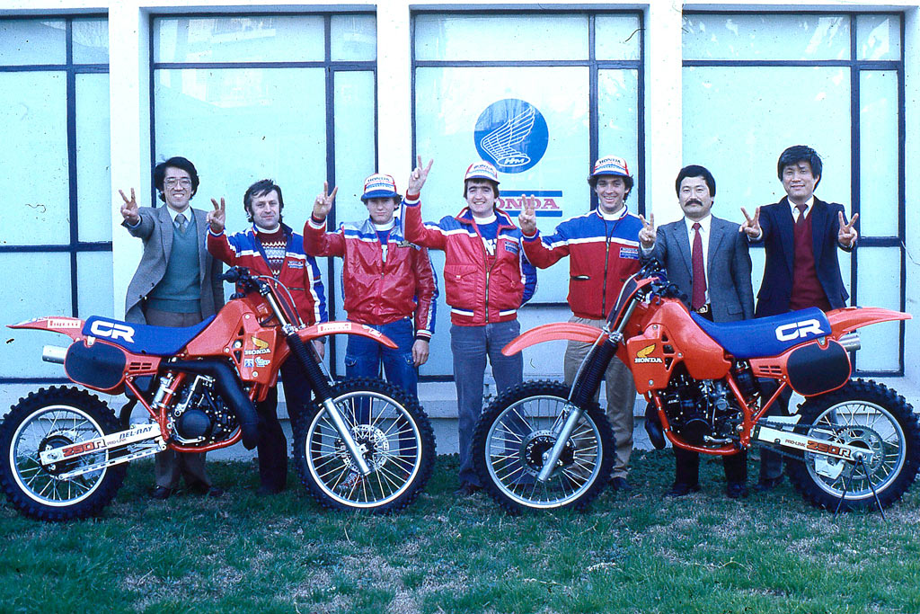 pilotos oficiales 1983 t-ar