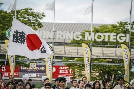 trial gp japan 2021 cancelled